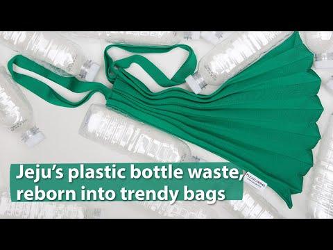 [VIDEO] Jeju's plastic bottle waste is reborn into trendy bags