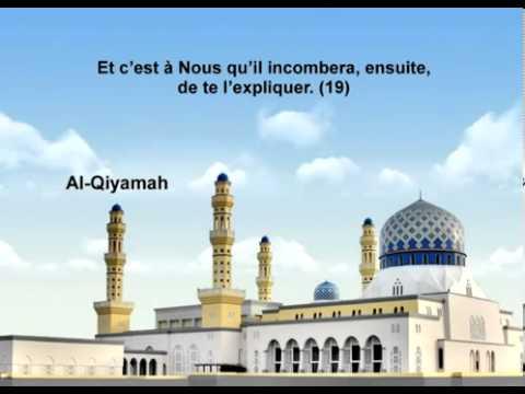 Sourate La résurrection <br>(Al Qiyamah) - Cheik / Mishary El Afasy -