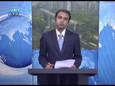 02 PM News || দুপুর ০২ টার সংবাদ || 04 March 2021 | ETV News