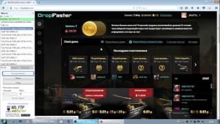 Dropfaster - автосбор монеток