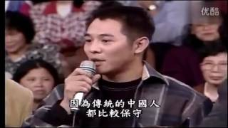 Download Video 听青年李连杰讲解中国武术,张菲请教的最后一种功夫李连杰亮了 MP3 3GP MP4