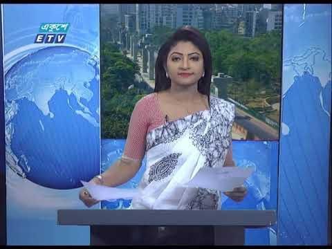09 am news || সকাল ০৯ টার সংবাদ || 29 march 2020 || ETV News