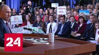 Владимир Олейник: сегодня Украиной правят пришельцы и приблудные - Россия 24