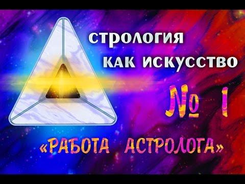 Анапа талисман трудящихся 129