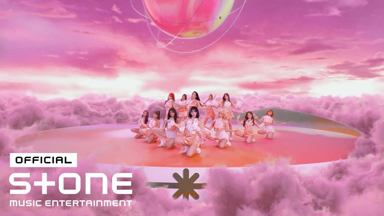 IZ*ONE — Secret Story of the Swan