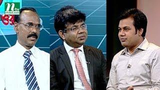 Market Watch | মার্কেট ওয়াচ | EP 901 | Stock Market and Economy Update | Talk Show