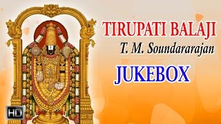 Lord Venkateswara  Tirupathi Balaji  Jukebox   Songs