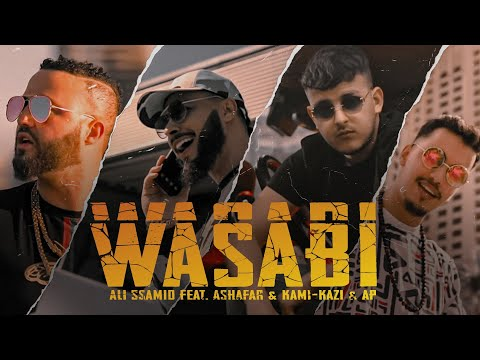 Ali Ssamid - WASABI Feat Kami-Kazi x Ashafar x AP (Official Music Video) Prod.Eastar HD Mp4 3GP Video and MP3