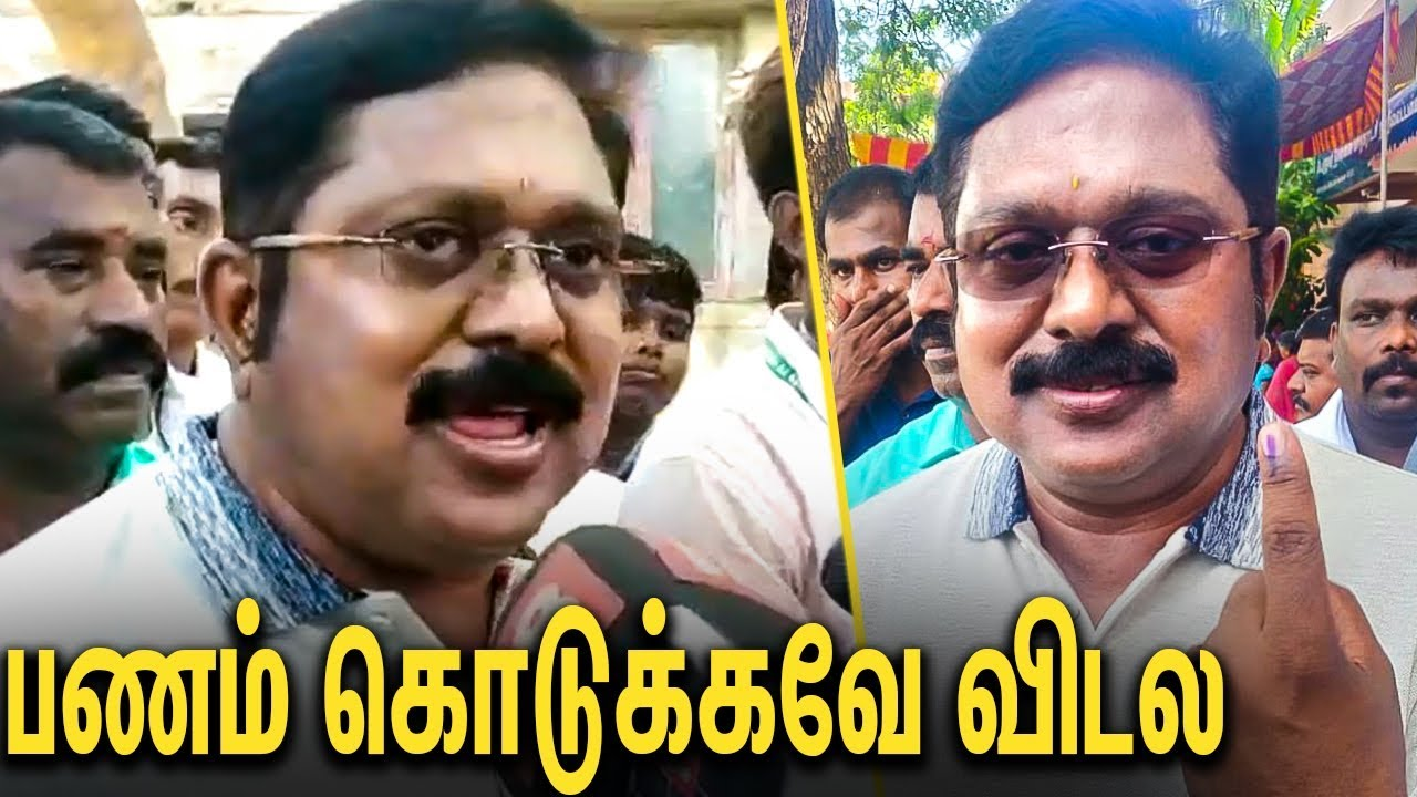 மீடியாவை வெளுத்த TTV : TTV Dhinakaran Speech after Casting Vote | Lok Sabha Elections 2019