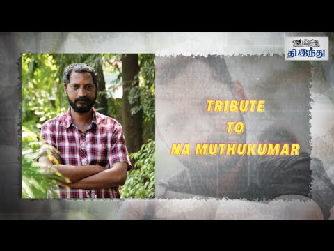 Tribute-to-Lyricist-Na-Muthukumar-Tamil-The-Hindu
