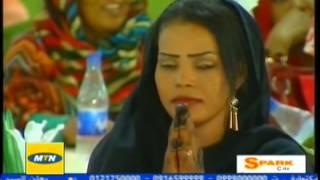 مازيكا مبروك الفرح و اللمة غناء حنان بلوبلو تحميل MP3