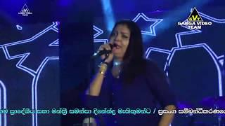 supriya abesekara new show - Kênh video giải trí dành cho thiếu nhi