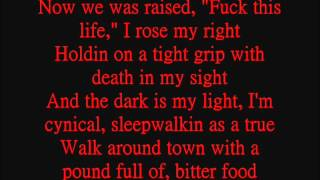 2pac - Last Muthafucka Breathin Lyrics