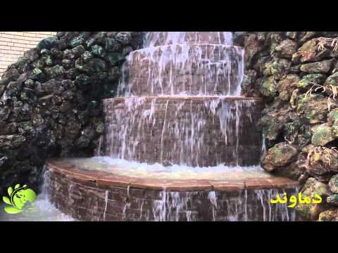 ساخت آبنما و آبشار