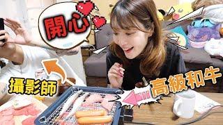 [大阪日常] 日本老婆想吃燒肉、但又不想在外面吃... (CC字幕)
