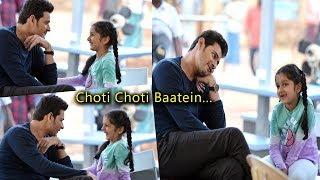 Mahesh Babu Having Good Time With #Sitara | Mahesh Babu Choti Choti Baatein With His Daughter Sitara