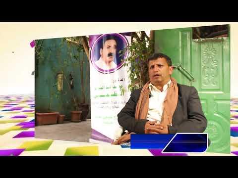 إعجاز الأعشاب في علاج العقم ـ فواز علي أحمد البخيتي ـ إثبات فائدة العلاج
