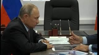Владимир Путин провел рабочую встречу с главой Приморья