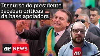Polzonoff: 'Temos que celebrar o gesto de Bolsonaro rumo à pacificação'