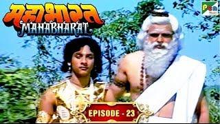 कैसे बने अर्जुन सर्वश्रेष्ठ शिष्य? | Mahabharat Stories | B. R. Chopra | EP – 23 - Download this Video in MP3, M4A, WEBM, MP4, 3GP