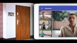 Кто ждет Вас за дверью? Как защитить себя при выходе из квартиры!