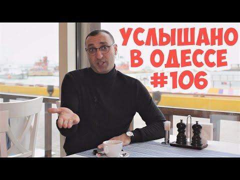 24 опцион видео