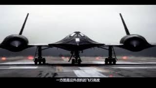 """比导弹都快!全球飞行最快战机将""""亮相"""":领先别国30年!"""