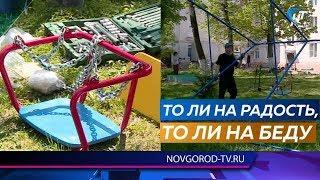 Во дворе дома на Новолучанской спустя год соседского противостояния появилась детская площадка
