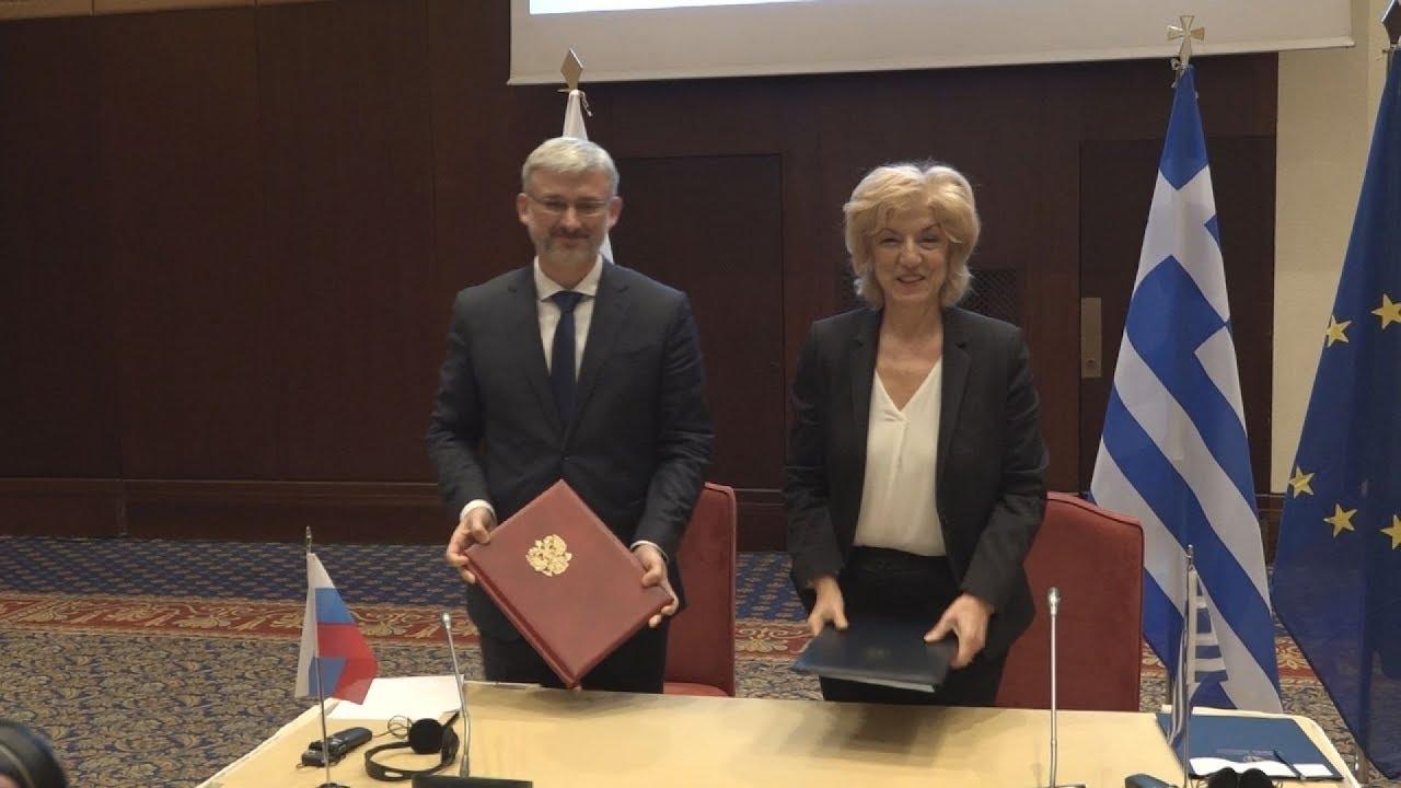 Η υφυπουργός Εξωτερικών Σία Αναγνωστοπούλου στη μεικτή ελληνορωσική διυπουργική επιτροπή
