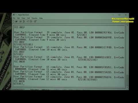Жесткий диск HDD Seagate 3Tb ошибка TCC:0015 не определяется инициализируется