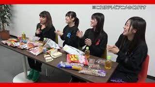 【八十亀ちゃんかんさつにっき】番宣CM TEAM SHACHI さん/しるこサンド編