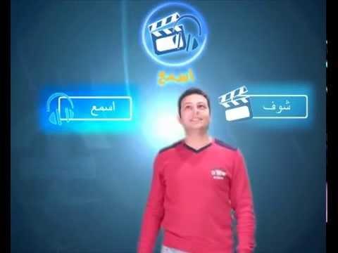 Video of أسقفية الشباب Online