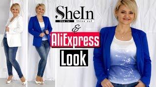 НОВИНКИ ОДЕЖДЫ | Заказ одежды с AliExpress & SHEIN.com с примеркой |  алиэкспресс одежда 2018