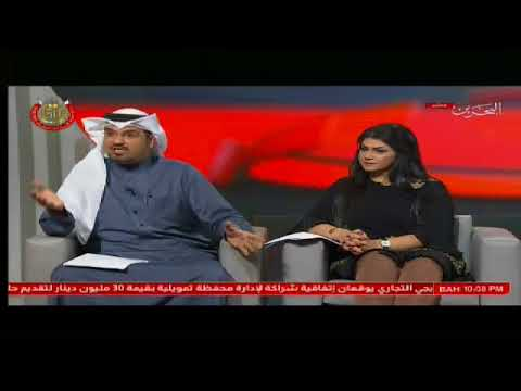 Al Rai Show hosts Southern Governor and Director of Maan Programme 4/2/2018