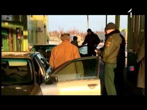 Gaspromneft jekaterinburg das Benzin auf ass