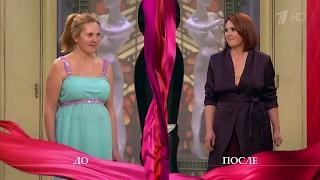Модный приговор HD (30.01.17) Дело о том, как любовница мужа в подруги набивается