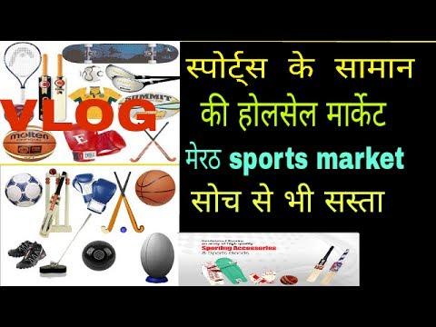 Sports Goods Wholesale Market In Meerut.