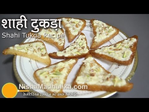Shahi Tukra Recipe – How To Make Shahi Tukda