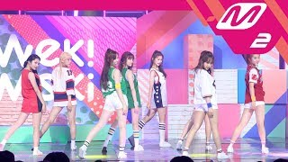 [MPD직캠] 위키미키 직캠 4K 'I don't like your Girlfriend' (Weki Meki FanCam) | @MCOUNTDOWN_2017.8.10