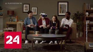 Sony wyda zestaw słuchawkowy VR dla PlayStation 5.