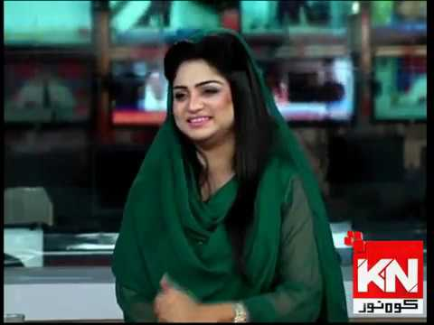 Kohenoor@9 07 November 2019 | Kohenoor News Pakistan