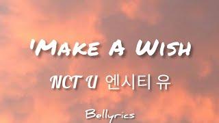 NCT U 엔시티 유 - 'Make A Wish (Birthday Song)' Lyrics | Bellyrics
