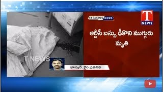 Road Accident in Gachibowli | 3 Man Hits By Bus | 3 Passed Away | Hyderabad | T News live Telugu
