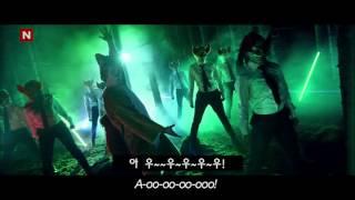 일비스 (Ylvis) - The Fox 가사 번역 뮤직비디오