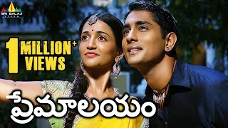 Premalayam Full Movie  Telugu Latest Full Movies 2017  Siddharth Vedhika  Sri Balaji Video