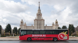 Дмитрий ПОТАПЕНКО — Автобусная UBERизация в России