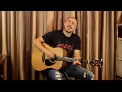 Александр Шевченко – Будет все, как ты захочешь, кавер на гитаре
