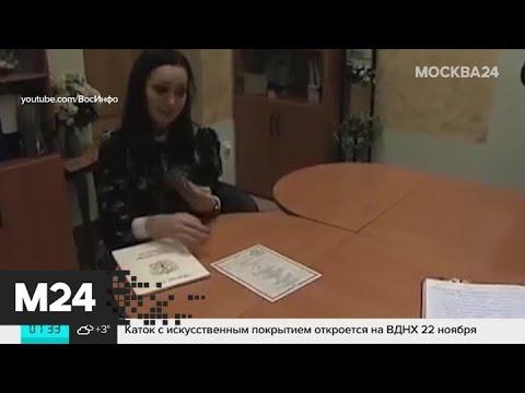 В Госдуме предложили иначе делить имущество при разводе - Москва 24