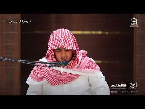 سابقة تراتيل القارئ/ وسام مرشد حمود محمد الكميم
