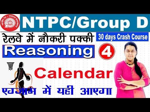 8:00PM Class  04  RRB NTPC calendar   Railway Reasoning calendar    By Priyal Ma'am EX#EXAMPUR